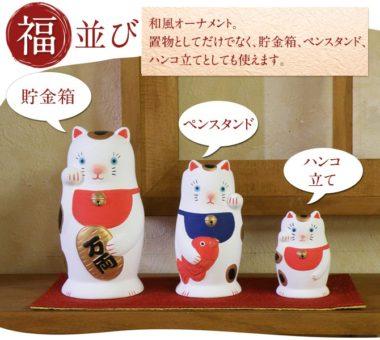 おしゃれで可愛い招き猫5