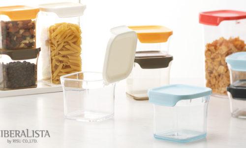 とってもおしゃれなプラスチック保存容器・キャニスターおすすめ8選