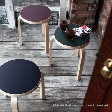 おしゃれな丸椅子・スツール1
