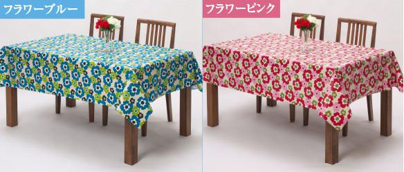 おしゃれな北欧風ビニール製テーブルクロス5