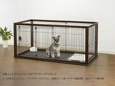 おしゃれな犬用ケージ・サークル6