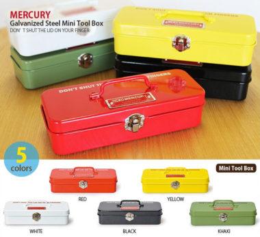 おしゃれでかわいい工具箱・ツールボックス3