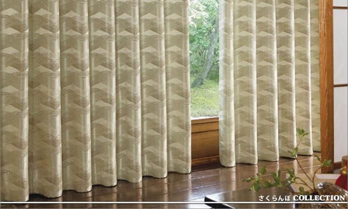和室に合うカーテン通販4