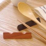 北欧食器にマッチするおしゃれカトラリーレスト・箸置きおすすめ8選