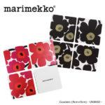 『Marimekko-マリメッコ』Coasters-コースター-UNIKKO 4枚set