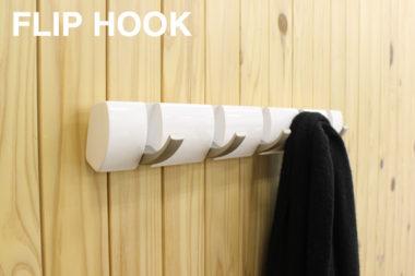 おしゃれなシンプルな壁掛けフック4