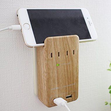 おしゃれな木目調の電源タップ6