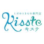 こだわりきもの専門店 Kisste