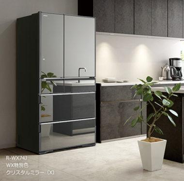 おしゃれな日本製おすすめ冷蔵庫6
