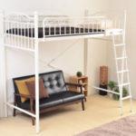 可愛いお部屋作りにピッタリな人気のロフトベッドおすすめ8選