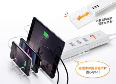 USB充電ポート付きのおしゃれ電源タップ3