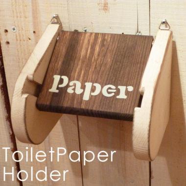 おしゃれな北欧風 木製トイレットペーパーホルダー3