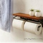 トイレットペーパーホルダー ダブル アンティーク アイアン 日本製