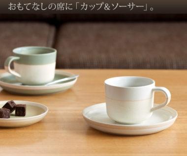 シンプルでおしゃれなデザインのティーカップ5