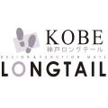 玄関マット・キッチンマット・機能マットの専門店 神戸ロングテール