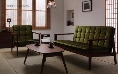 和室畳に合うソファー2