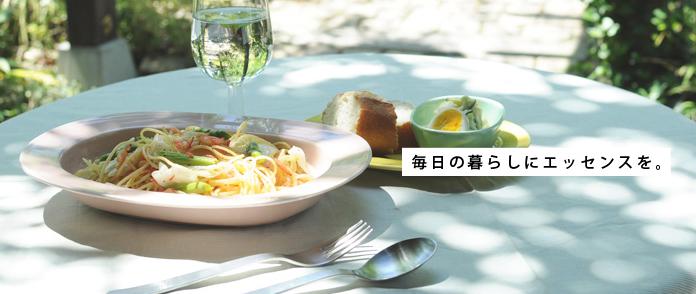 シンプルモダンな和食器2