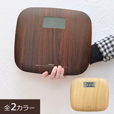 おしゃれな体重計