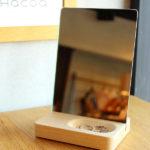 Hacoa トレイ付き木製スタンドミラー「Stand Mirror Mini」