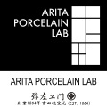 モダンでシンプルなデザインを追求した有田焼 ARITA PORCELAIN LAB
