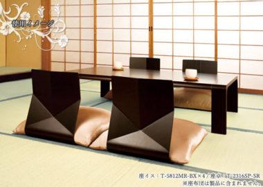 和室に合うおしゃれなモダン座椅子2