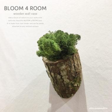おしゃれな壁掛け木製一輪差し花瓶7