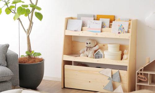 簡単設計で子供も片付け簡単!人気な木製おしゃれ絵本棚おすすめ8選