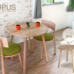 北欧風 ダイニングテーブル 丸テーブル LUPUS ルーパス