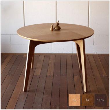 おしゃれな北欧風ダイニング丸テーブル3