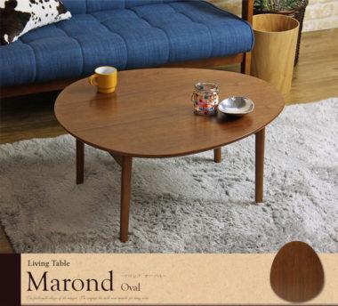 折りたたみ式の北欧風おしゃれな丸ローテーブル8