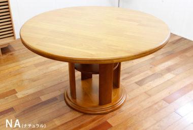 おしゃれな北欧風ダイニング丸テーブル1
