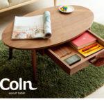 木製テーブル 80cm幅 引き出し収納付きテーブル coln(コルン)