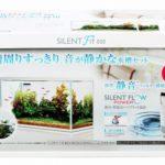 【数量限定】GEX サイレントフィット 500 熱帯魚 水槽セット 50cm