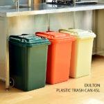 おしゃれな生ゴミ用ゴミ箱おすすめ16選【小さいサイズ・45L】