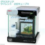 水槽セットGEX ジェックス グラステリア サイレント 200キューブH フレームレス ハイタイプ…