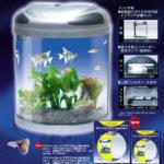 水槽セット テトラ ハーフムーン アクアリウム ミニ プレミアムホワイト HMP-10W 【インテ…
