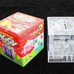 Alnair  面白い 立体的 パズルボックス 迷路 マジックキューブ クリア 貯金箱 パズルボ…