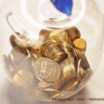 透明なガラスのリンゴ貯金箱節約ポットお金コインボックスギフトF /子供たちの子供たち