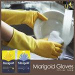 ゴム手袋 Marigold gloves マリゴールド グローブ キッチン 手袋 敏感肌用 イギリ…