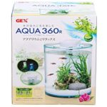 GEX アクア360R 円柱 インテリア水槽セット 熱帯魚 メダカ