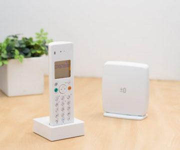 おしゃれで可愛いデザインの電話機おすすめ11選【コードレスも】