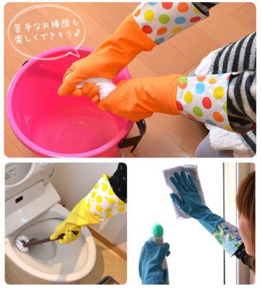 おしゃれなロングゴム手袋8