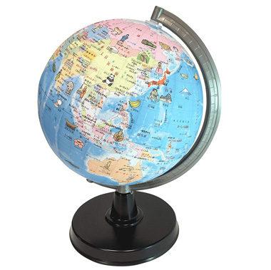 日本語おしゃれ地球儀