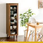 食器棚 カップボード スリム キッチン収納 キッチンキャビネット キッチンボード キャビネット …