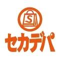 SEKADEPA【楽天市場店】