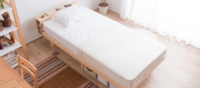 ベッドフレーム・カバー