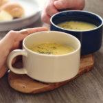 おしゃれな陶器で楽しい食事の時間を!北欧風スープマグおすすめ10選