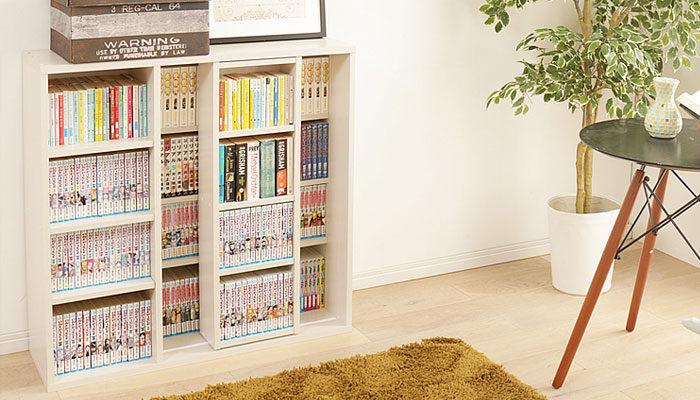 おしゃれな本棚