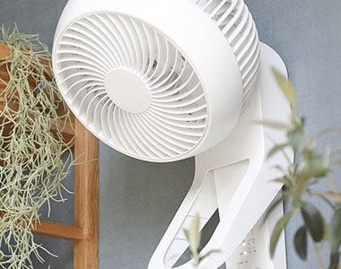 壁掛けタイプのおしゃれな扇風機(サーキュレーター)おすすめ10選