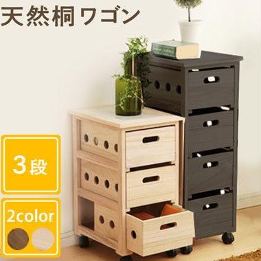 木製のキッチンワゴン